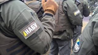 В НАБУ заявили об исчезновении из «Ощадбанка» денег, арестованных по делу Онищенко