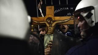"""""""Гори в аду, Ципрас!"""": миллионы верующих Греции готовятся к восстанию"""