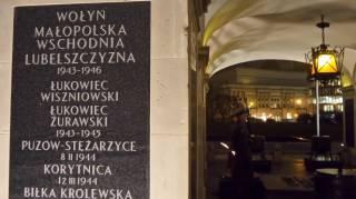 В Польше установили памятные доски защитникам от УПА и просят не сравнивать украинских повстанцев с польскими