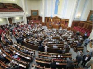 По закону, принятому Верховной Радой, с 1 января 2019 года в Украине будет введена пеня за просрочку квартплаты