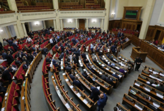 Рада приняла в первом чтении законопроект о приватизации