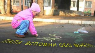 Минюст предложил новый способ борьбы со злостными неплательщиками алиментов