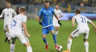 В последнем матче года сборная Украины одержала волевую победу над Словакией