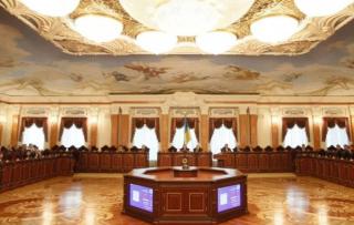 Судьи обновленного Верховного суда приняли присягу
