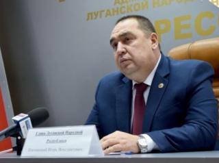 Плотницкий заявил, что на оккупированной территории будут добывать золото