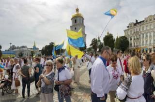 Демографы бьют тревогу: к 2050 году численность населения Украины уменьшится на 5,5 млн. человек