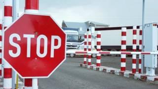 За долги по коммуналке украинцев могут не выпустить за границу