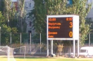 «Динамо» таки присудили техническое поражение за неявку в Мариуполь. Единственный шанс – Лозанна