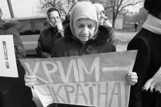 Сможет ли Украина вернуть Крым: прогнозы экспертов