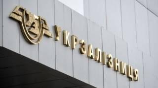 По делу злоупотреблений в «Укрзализныце» правоохранители проводят обыски в 6 регионах Украины