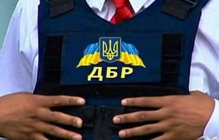 Комиссия выбрала руководителей Государственного бюро расследований из «ненадежных лиц» с «супервысоким риском», – СМИ