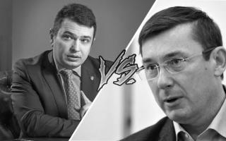 Чем закончится поединок между НАБУ и ГПУ: прогнозы экспертов
