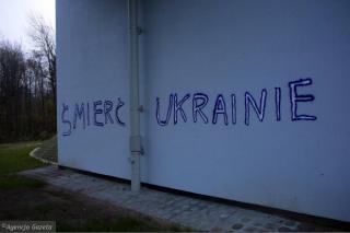 На въезде в Варшаву появилась надпись «Смерть Украине»