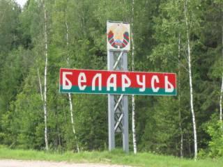 В Беларуси задержали директора украинского завода