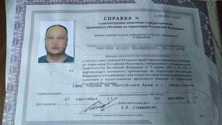 В Киеве задержали дезертира, который работал на ФСБ, - СБУ