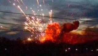 В Донецке прогремел мощнейший взрыв, который слышали жители сразу нескольких районов