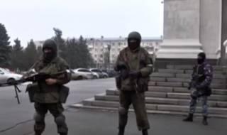 Вооруженные люди без опознавательных знаков захватили центр Луганска, игнорируя приказы Плотницкого
