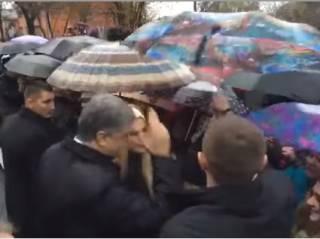 Охранник Порошенко забрал зонтик у неловкой девушки, которая чуть не проткнула им глаз президенту