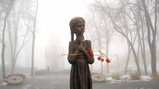 Голодомор на парламентском уровне признали геноцидом лишь 14 стран мира