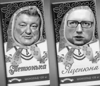 Циничная коррупция в стране «шоколадных броневичков»