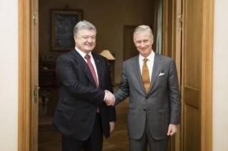 Король Бельгии рассказал Порошенко о том, как ночевал на полу киевской квартиры