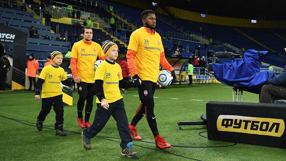 Футболисты Шахтера вывели Мариуполь вполуфинал Кубка Украины