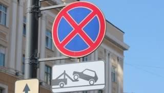 После опубликования списка улиц, на которых запрещена парковка, киевлянам теперь вообще лучше не выезжать из гаража