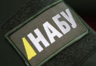 СБУ и ГПУ нагрянули с обыском в офис  к борцам с коррупцией