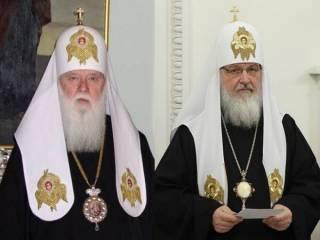 Обнародовано письмо главы УПЦ КП Филарета к Патриарху РПЦ Кириллу