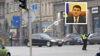 Кортеж Гройсмана грубо нарушил правила в самом центре Киева