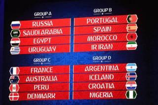 Участники Чемпионата мира по футболу в России узнали, с кем им придется побороться за выход в плей-офф