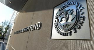 В Нацбанке подсчитали, что с траншами от МВФ не все так гладко