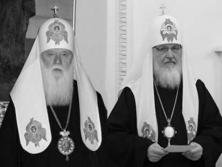 Есть ли перспектива примирения Филарета и РПЦ: прогнозы экспертов