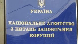 НАПК обвинили в проведении дискриминационного тендера в пользу СБУ
