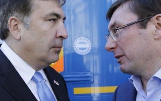 Луценко озвучил убийственный компромат на Саакашвили