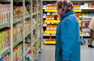 Украинцам советуют готовиться к очередному повышению цен