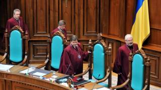 Судебная реформа противоречит Конституции Украины