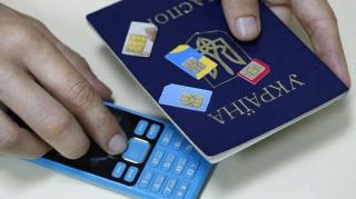 В Украине могут ввести продажу SIM-карт по паспортам
