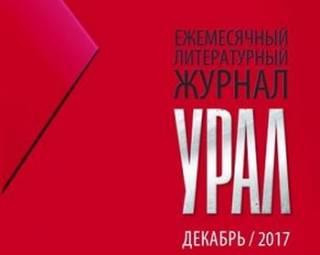 Колумнист «Фразы» опубликовал в России рассказы о революции и насилии