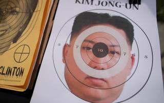 Южная Корея заложила в бюджет на будущий год средства на убийство Ким Чен Ына, – российские СМИ