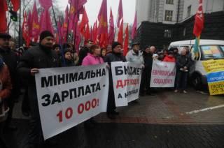 Левая оппозиция снова рвется на политическую сцену Украины