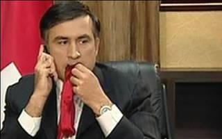 Саакашвили как рок