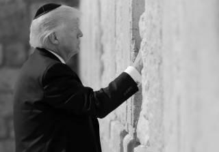 Трамп открыл ящик Пандоры в Иерусалиме