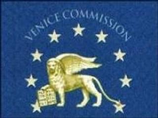 Венецианская комиссия ничего не имеет против украинского закона об образовании. Но просит «удлинить» переходный период