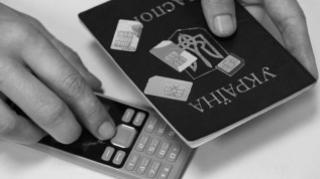 Не обернется ли продажа SIM-карт по паспортам тотальным контролем над украинцами: прогнозы экспертов