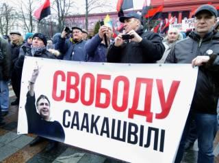 В Киеве проходит «Марш за импичмент». Точное количество участников неизвестно