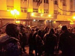 «Луценко Юра — продажная шкура»: участники «Марша импичмента» выставили власти 4 требования