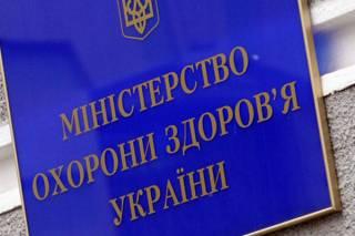 Министерство здравоохранения впервые за 18 лет изменило нормы питания украинцев