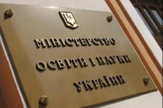 ООН и ЕС требуют от Украины соблюдать языковые права нацменьшинств при обучении. В МОУ рассказали, как это будет происходить