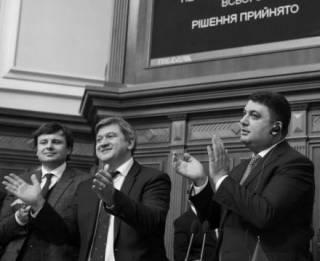 Украинский бюджет-2018. Электоральный подкуп и шкурные интересы